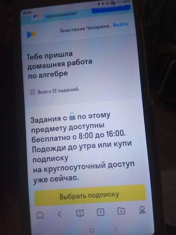 http://forumupload.ru/uploads/000d/aa/a3/2/t960462.jpg