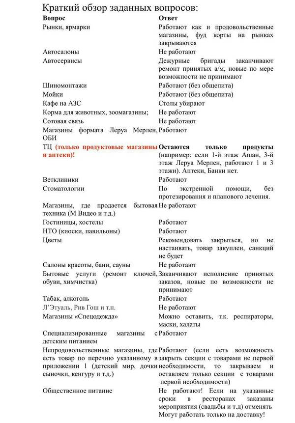 http://forumupload.ru/uploads/000d/aa/a3/2/t97958.jpg
