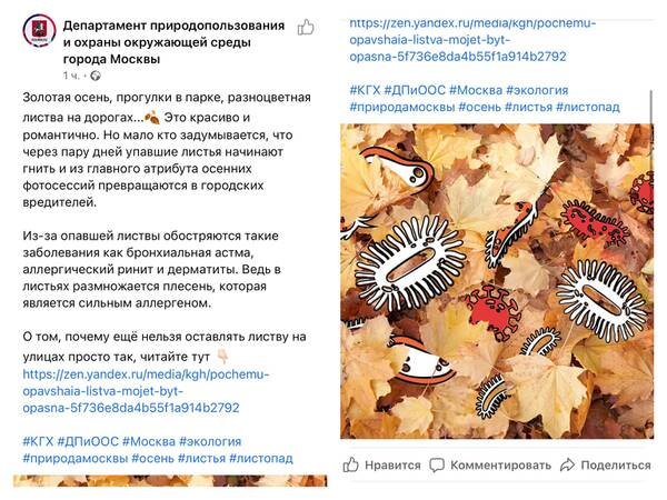 http://forumupload.ru/uploads/000d/aa/a3/2/t980058.jpg