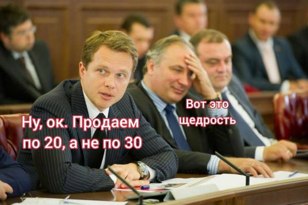 http://forumupload.ru/uploads/000d/aa/a3/2/t995665.jpg