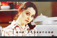 http://forumupload.ru/uploads/000d/b7/2f/26-1.png