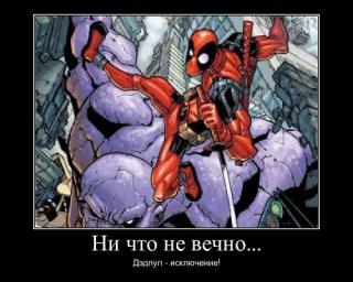 http://forumupload.ru/uploads/000e/08/34/4284-3.jpg