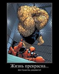 http://forumupload.ru/uploads/000e/08/34/4361-1.jpg