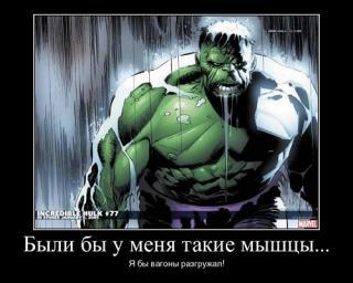 http://forumupload.ru/uploads/000e/08/34/4361-2.jpg