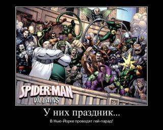 http://forumupload.ru/uploads/000e/08/34/4361-3.jpg