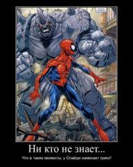 http://forumupload.ru/uploads/000e/08/34/4464-1.jpg