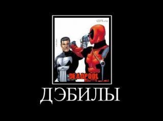 http://forumupload.ru/uploads/000e/08/34/4512-4.jpg
