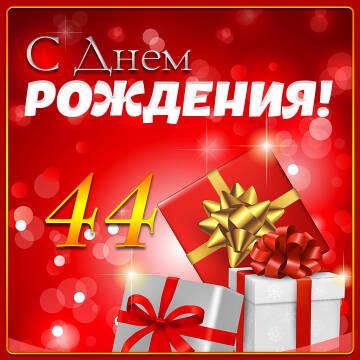 http://forumupload.ru/uploads/000e/15/b8/118/t758425.jpg