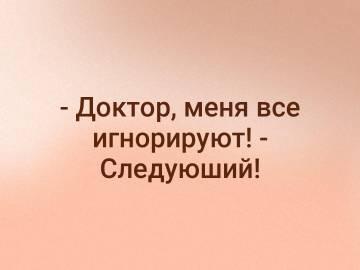http://forumupload.ru/uploads/000e/15/b8/118/t93167.jpg