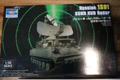 http://forumupload.ru/uploads/000e/15/b8/1779/t891829.jpg
