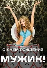 http://forumupload.ru/uploads/000e/15/b8/2002/t877520.jpg