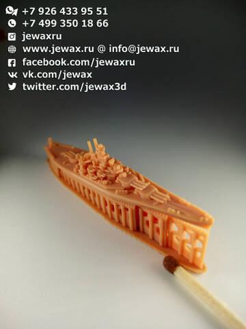 http://forumupload.ru/uploads/000e/15/b8/2058/t643782.jpg