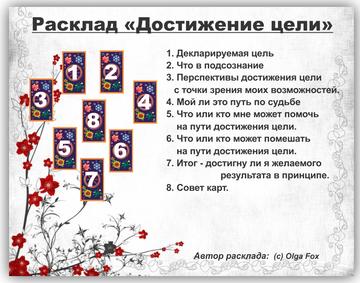 http://forumupload.ru/uploads/000e/3d/72/173/t781737.png