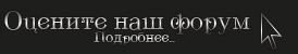 http://forumupload.ru/uploads/000e/4d/84/92100-5.jpg