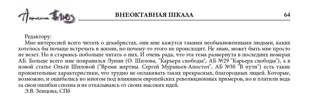 http://forumupload.ru/uploads/000e/54/29/2/552956.jpg