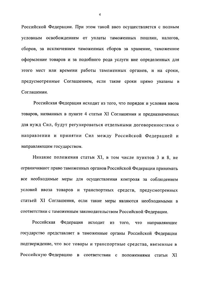 http://forumupload.ru/uploads/000e/81/4f/2/212915.png