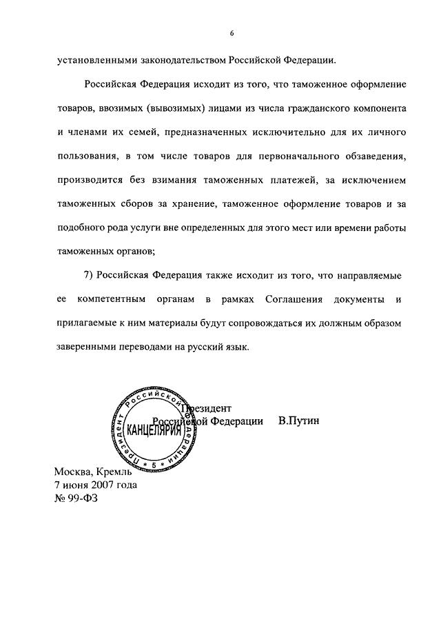 http://forumupload.ru/uploads/000e/81/4f/2/418286.png