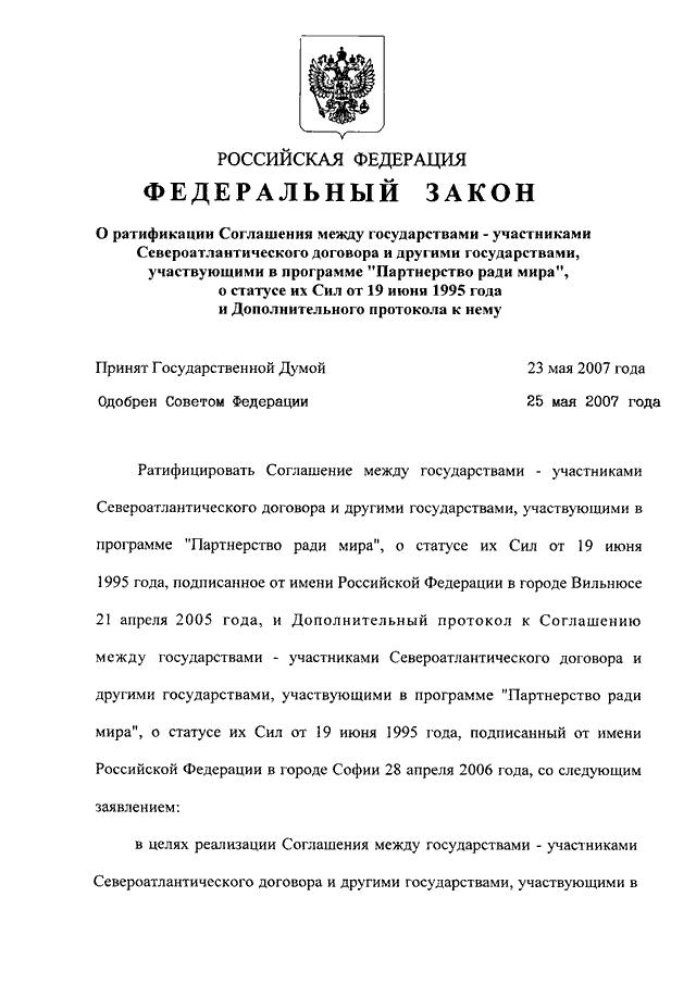 http://forumupload.ru/uploads/000e/81/4f/2/592837.png
