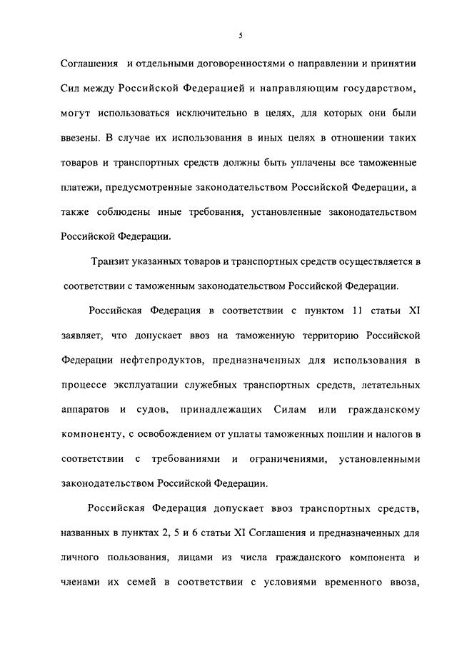 http://forumupload.ru/uploads/000e/81/4f/2/625665.png