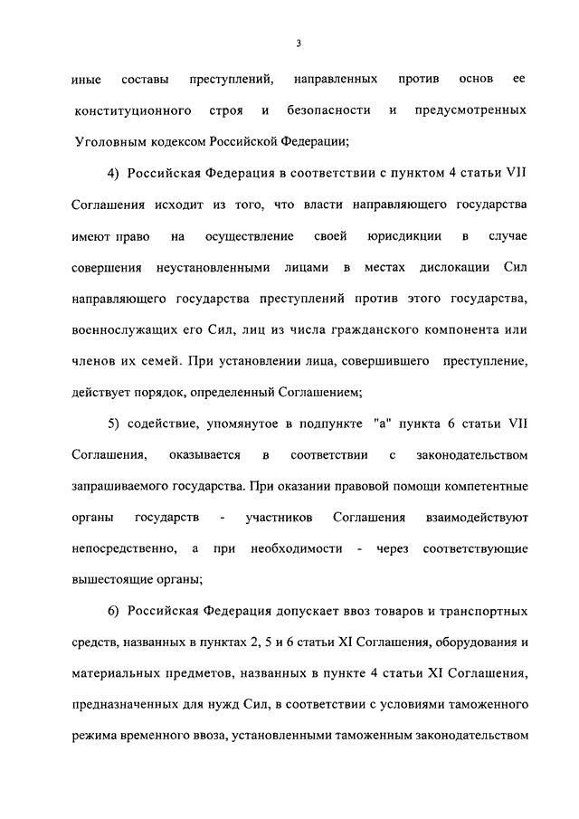 http://forumupload.ru/uploads/000e/81/4f/2/731926.png