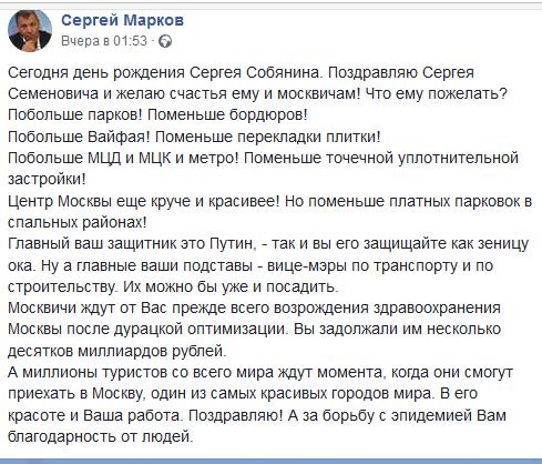 http://forumupload.ru/uploads/000e/81/4f/2/766470.png