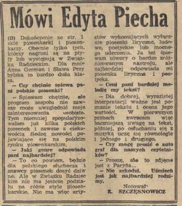 ПУБЛИКАЦИИ ОБ ЭДИТЕ ПЬЕХЕ - 2
