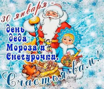 http://forumupload.ru/uploads/000e/ad/4d/11355/t32004.jpg