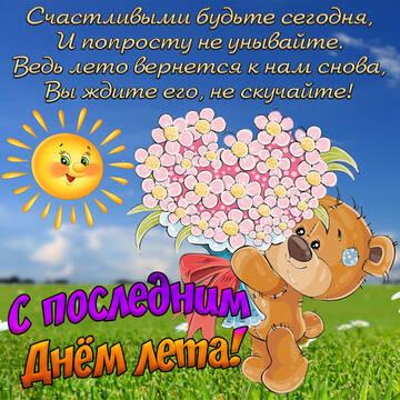 https://forumupload.ru/uploads/000e/ad/4d/11355/t425041.jpg