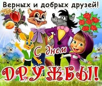 https://forumupload.ru/uploads/000e/ad/4d/11355/t611830.jpg