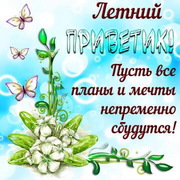 http://forumupload.ru/uploads/000e/ad/4d/11355/t675856.jpg