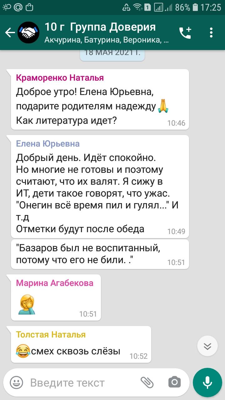 https://forumupload.ru/uploads/000e/ad/4d/30700/40652.jpg
