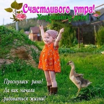 https://forumupload.ru/uploads/000e/ad/4d/30700/t964594.jpg