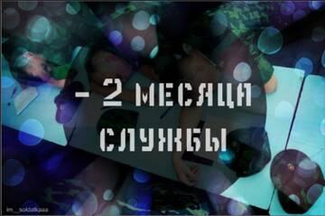 https://forumupload.ru/uploads/000e/ad/4d/31125/t964005.jpg