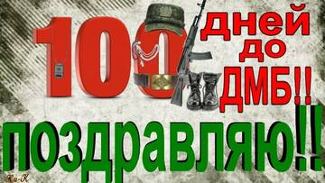 https://forumupload.ru/uploads/000e/ad/4d/32543/t242666.jpg