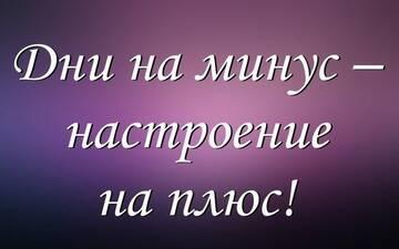 https://forumupload.ru/uploads/000e/ad/4d/32543/t465638.jpg