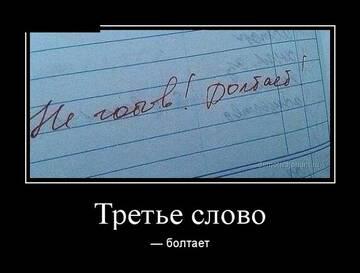 https://forumupload.ru/uploads/000e/ad/4d/32989/t692397.jpg