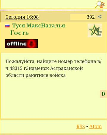https://forumupload.ru/uploads/000e/ad/4d/32989/t773693.jpg