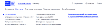 https://forumupload.ru/uploads/000e/ad/4d/33306/t748551.png