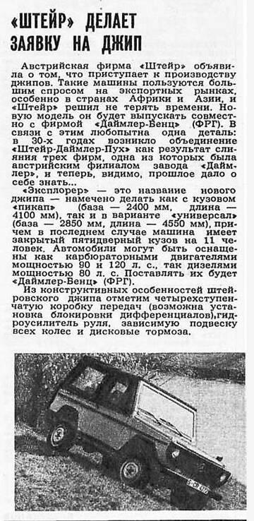 http://forumupload.ru/uploads/000e/b8/97/2164/t86111.jpg