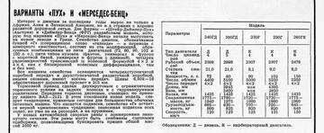 http://forumupload.ru/uploads/000e/b8/97/2164/t936708.jpg