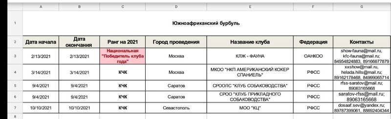 https://forumupload.ru/uploads/000e/c3/34/5/330850.jpg