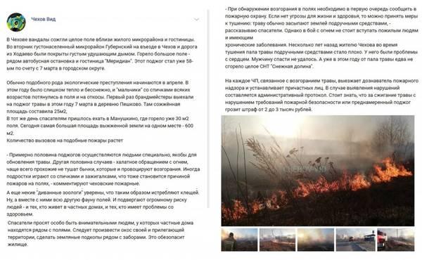 http://forumupload.ru/uploads/000e/c6/39/561/t51125.jpg