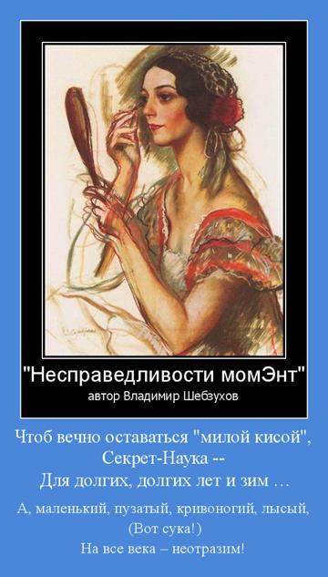 http://forumupload.ru/uploads/000e/c9/2d/13/t10502.png
