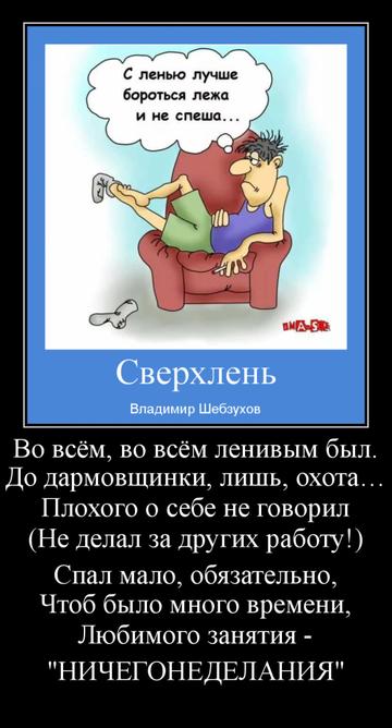 http://forumupload.ru/uploads/000e/c9/2d/13/t84535.png