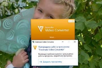 http://forumupload.ru/uploads/000f/03/01/1998/t17658.jpg