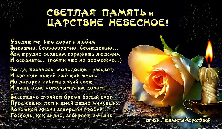 http://forumupload.ru/uploads/000f/03/01/5893/13282.jpg
