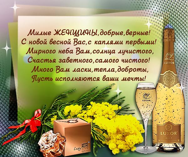 http://forumupload.ru/uploads/000f/03/01/5893/50251.jpg