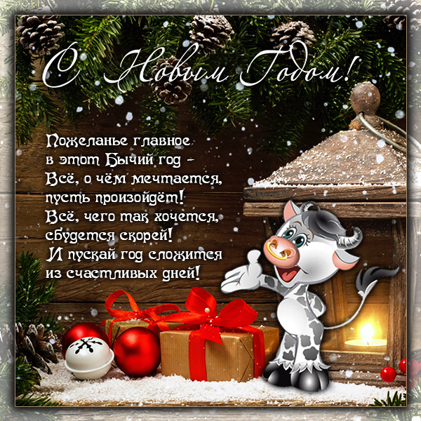 http://forumupload.ru/uploads/000f/03/01/5893/556205.jpg