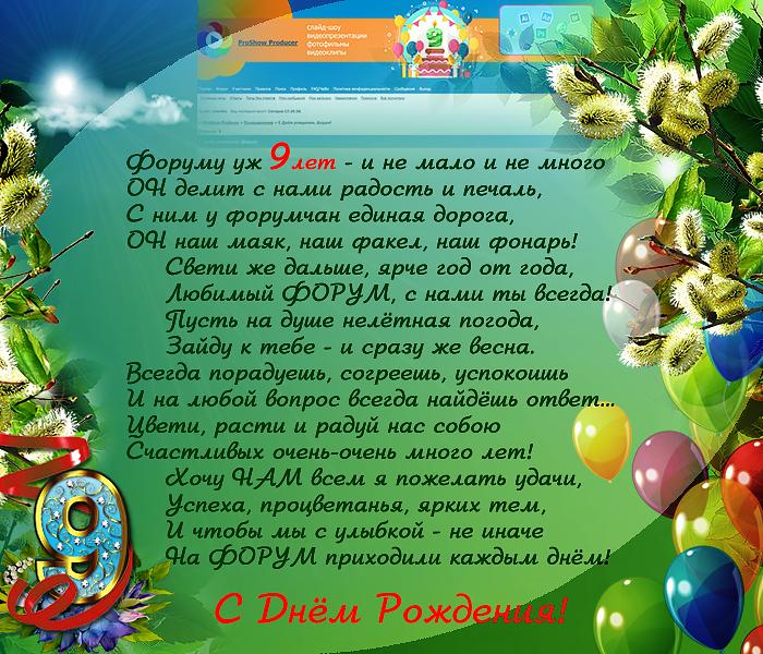 http://forumupload.ru/uploads/000f/03/01/5893/80862.jpg