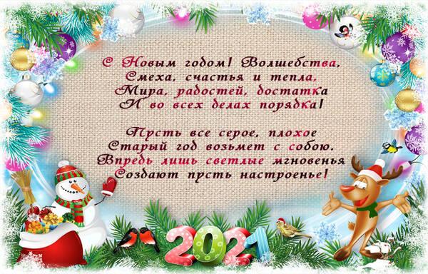 http://forumupload.ru/uploads/000f/03/01/888/t575945.jpg